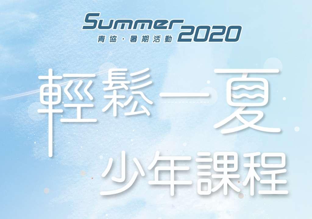 2020 SYPWEB BUTTON 6_12